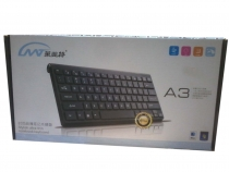 ULTRA THIN USB MINI KEYBOARD -A3